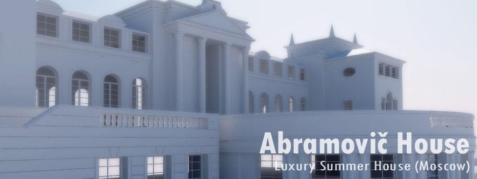 abramovic-slide